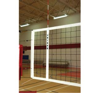 Picture of Bison Sideline Volleyball Antennae