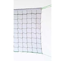 Picture of Champro 1.7 MM Twisted PE 30'; Recreational Volleyball Net, PE Rope Cable Top