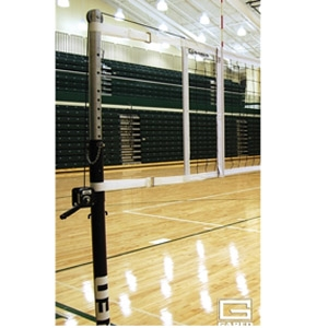 Picture of Gared Competition 7600 Volleyball Net