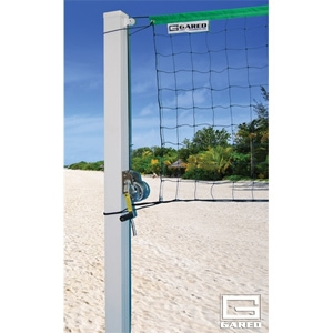 """Picture of Gared Ground Sleeve Caps for 4"""" Square Sideout™ Outdoor Volleyball Standards"""