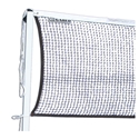 Picture of Gared Badminton Net