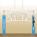 Picture of Bison Centerline Elite Carbon Hybrid Volleyball System