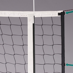 Picture of MacGregor Ultimate Volleyball Net
