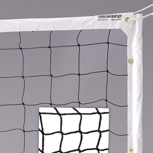 Picture of MacGregor Pro Power 2 Volleyball Net