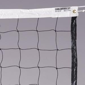 Picture of MacGregor Sport Volleyball Net