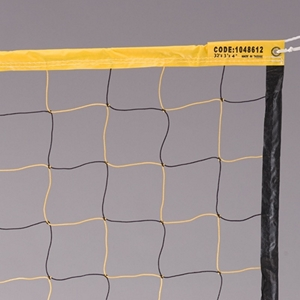 Picture of MacGregor Multi-Color Economy Volleyball Net