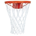 "Picture of Gared® 13"" Practice Basketball Goal with Nylon Net"