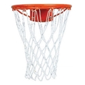 "Picture of Gared® 15"" Practice Basketball Goal with Nylon Net"