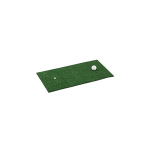 Picture of 1 x 2 Portable Golf Hitting Mat