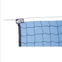Picture of Stackhouse Good Quality, Rope Cable Volleyball Net