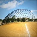Picture of PW Athletic Perpendicular Arch Backstop