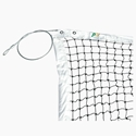 Picture of PW Athletic Pickleball Net