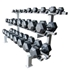 Picture of BSN Adjustable Dumbbell Rack