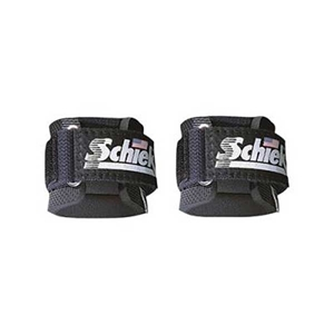 Picture of Schiek Ultimate Wrist Supports