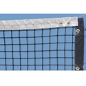 Picture of Tennis / Pickleball Net
